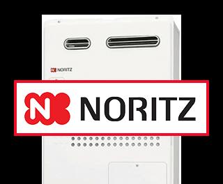 ノーリツ エコジョーズ給湯暖房機