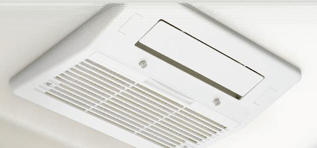 浴室暖房乾燥機(天井カセット)